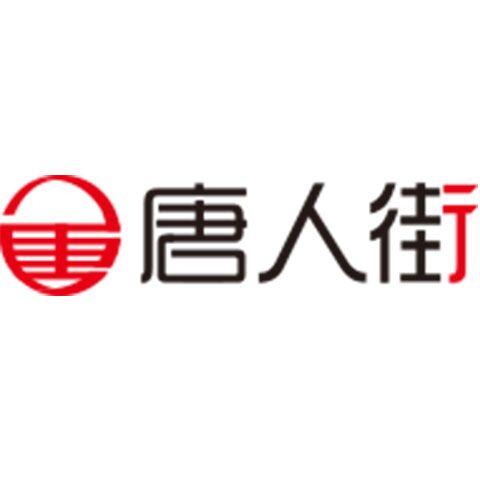 连云港大唐天下网络科技有限公司