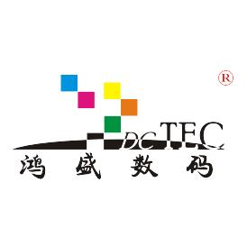郑州鸿盛数码科技股份有限公司