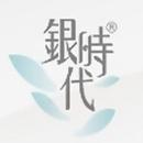 杭州銀時代飾品有限公司