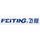 上海飛挺管業制造有限公司