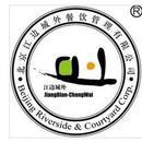 北京江边城外餐饮管理有限公司