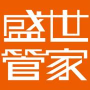 杭州盛世管家房地产经纪有限公司