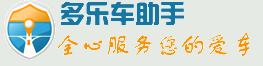 深圳市多森软件开发有限公司