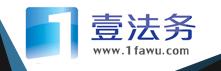 上海法度网络科技有限公司