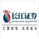 长江证券股份有限公司成都天府大道证券营业部