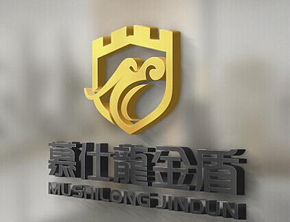郑州慕仕龙贸易有限公司