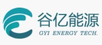 中山市谷亿能源技术咨询有限公司