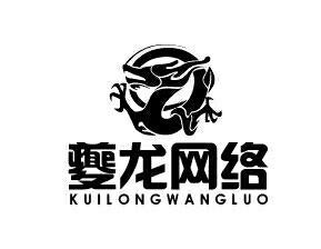 镇江市夔龙网络科技有限公司logo