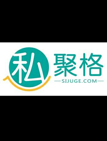 南通私聚格网络科技有限公司