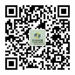 京洲联信(山东)税务师事务所有限公司