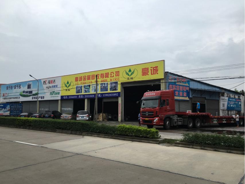 广东顺德名达全球电气科技有限公司