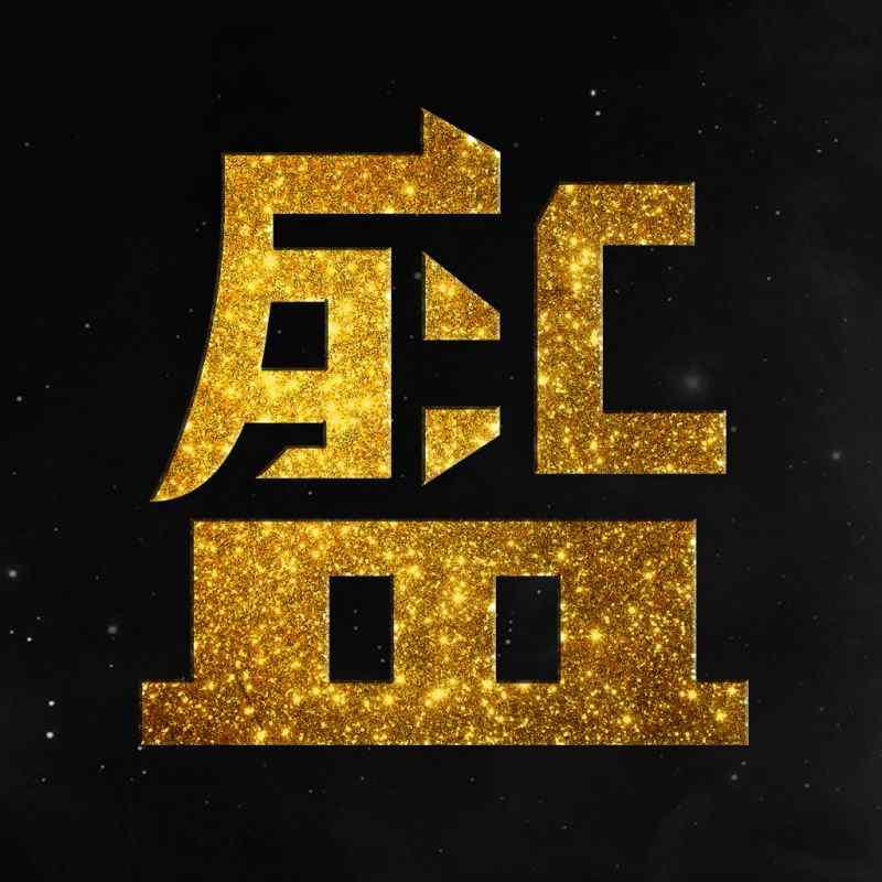 北京市盛德宝汽车服务有限公司朝阳网络科技分公司