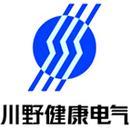 广州川野健康电气有限公司
