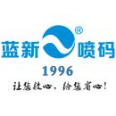 廣州市藍新機電設備有限公司
