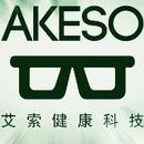 北京艾索健康科技有限公司