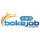 重庆伯客科技有限公司