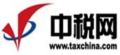 北京中税网控股股份有限公司南宁分公司