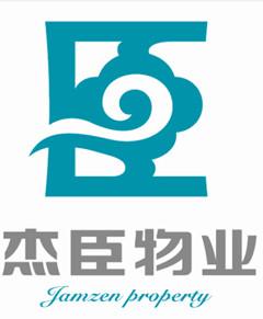 北京杰臣物业服务有限公司