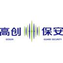 江西高創保安服務技術有限公司