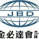 厦门金必达联合财务管理有限公司logo