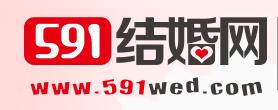 上海热忱网络信息科技有限公司