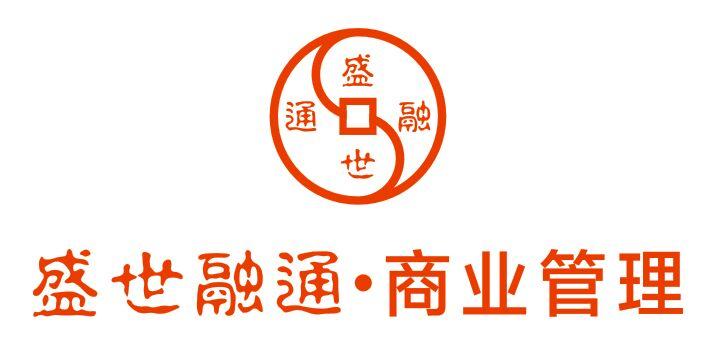 重庆盛世融通商业管理有限公司