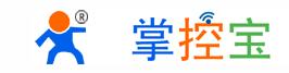 济南有人物联网技术有限公司
