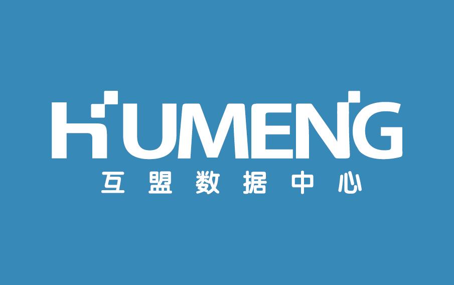 深圳市互盟科技股份有限公司