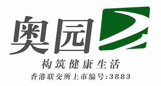 广东奥园商业物业管理有限公司