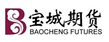 宝城期货有限责任公司邯郸营业部
