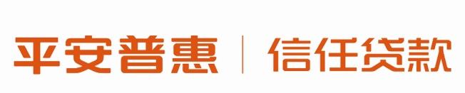 平安普惠企业管理有限公司蚌埠分公司