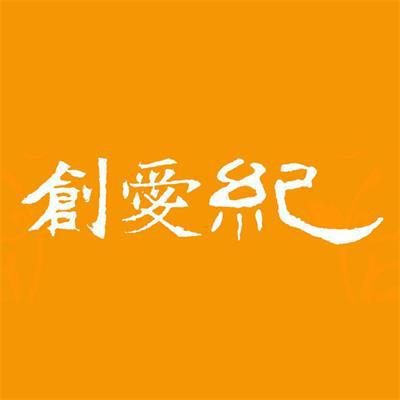 重庆寻阑网络科技有限责任公司