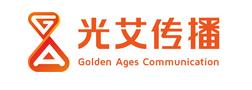 上海光艾文化传播有限公司