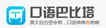 成都巴比塔网络技术股份有限公司