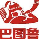 广州市巴图鲁信息科技有限公司
