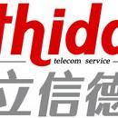 立信德通信技术服务有限公司