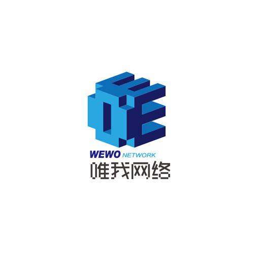 汕頭市唯我網絡科技有限公司