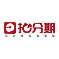 上海拍分樂網絡科技有限公司