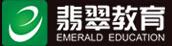 北京翡翠教育科技有限公司上海分公司