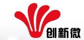 深圳市创新微科技有限公司