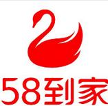 天津五八到家生活服务有限公司