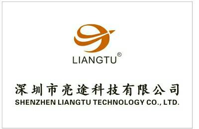 深圳市亮途科技有限公司