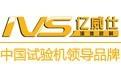 深圳市亿威仕流体控制有限公司logo