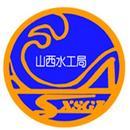 山西省水利建筑工程局杭州工程部