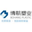 河南博航塑业有限公司