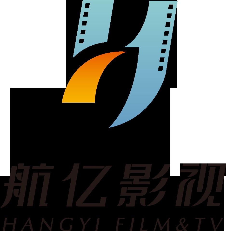 长沙航亿影视传媒有限公司