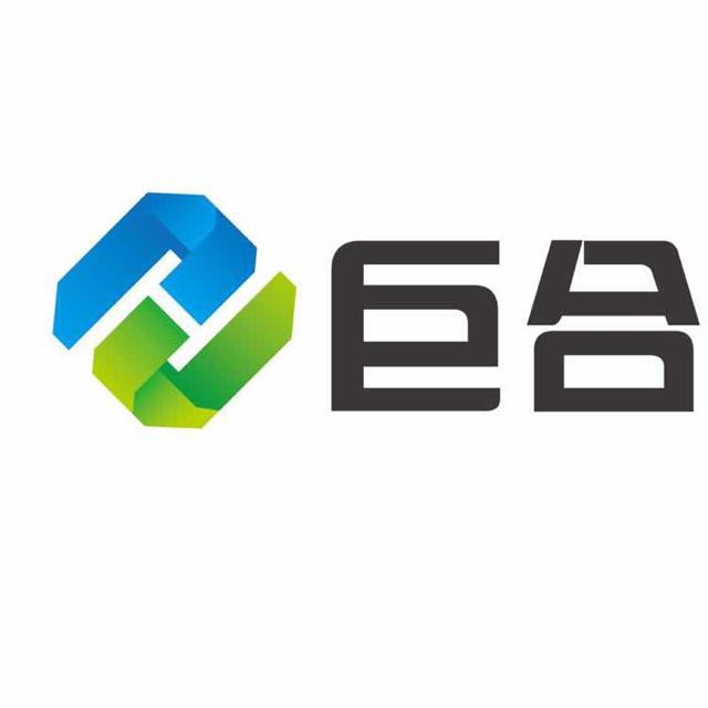 上海巨合物资回收有限公司第一分公司