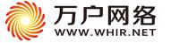 北京万户网络技术有限公司