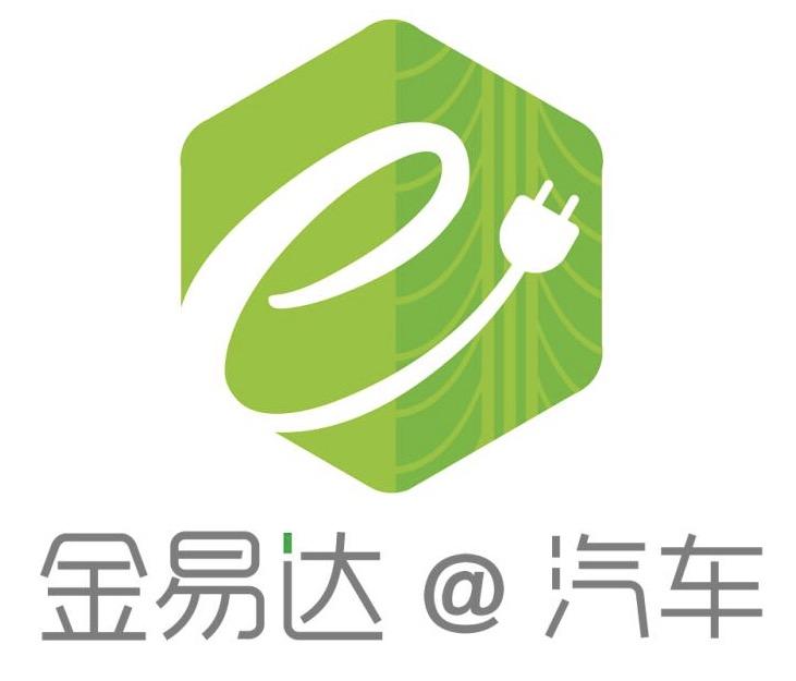 南京金易达汽车服务有限公司