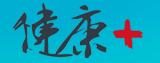重庆融海超声医学工程研究中心有限公司